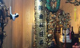 Thi công giấy dán tường cho phòng thờ tại Long Biên